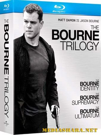 Джейсон Борн: Трилогия / The Bourne: Trilogy (2002-2007) BDRip | BDRip 720p | BDRip 1080p