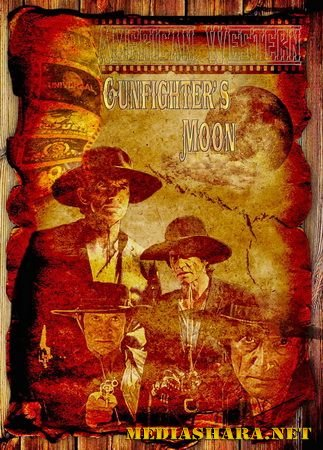 Луна под прицелом / Gunfighter's Moon (1995) DVDRip