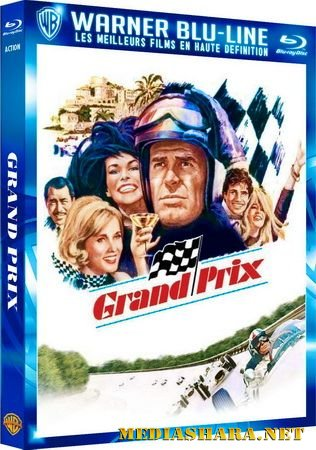 Гран-При / Grand Prix (1966) BDRip | BDRip-AVC | BDRip 720p