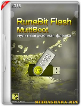 RuneBit Flash MultiBoot USB 2.1 (x86/x64/ENG/RUS/2015)