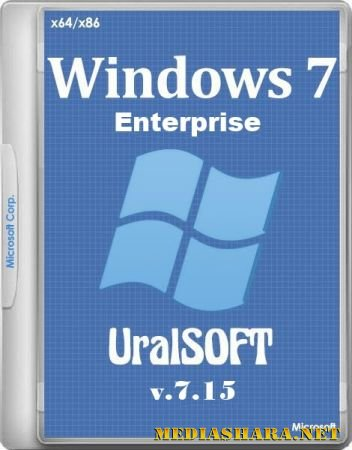 Windows 7 Enterprise UralSOFT v.7.15 (x86/x64/RUS/2015)