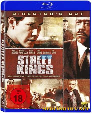 Короли улиц / Street Kings (2008) BDRip | BDRip 720p | BDRip 1080p
