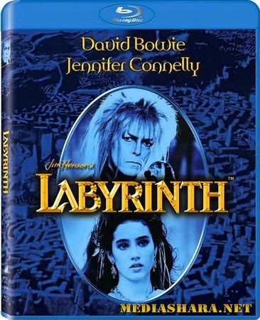 Лабиринт / Labyrinth (1986) BDRip