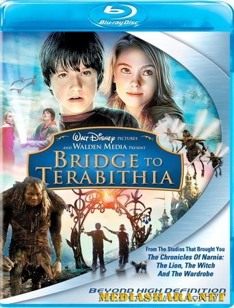 Мост в Терабитию / Bridge To Terabithia (2007) BDRip | BDRip-AVC | BDRip 720p | BDRip 1080p