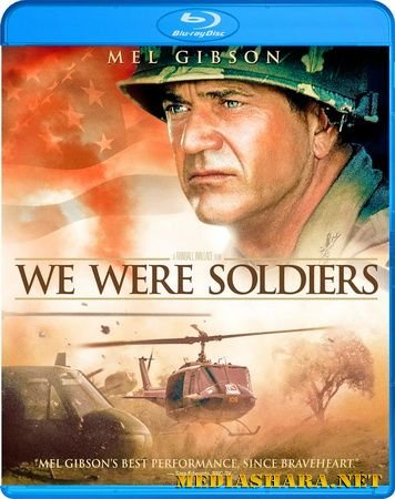 Мы были солдатами / We were soldiers (2002) BDRip | BDRip 720p | BDRip 1080р