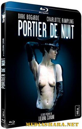 Ночной портье / Il portiere di notte / The Night Porter (1974) BDRip | BDRip 720p | BDRip 1080p