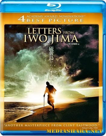 Письма С Иводзимы / Letters From Iwo Jima (2006) BDRip | BDRip-AVC | BDRip 720p | BDRip 1080p
