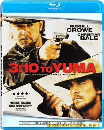 Поезд на Юму / 3:10 to Yuma (2007) BDRip