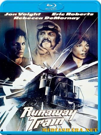 Поезд-беглец / Runaway Train (1985) BDRip