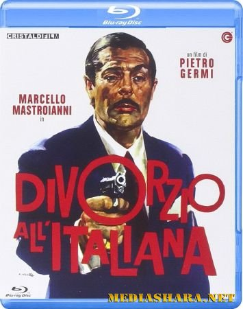 Развод по-итальянски / Divorzio all'italiana / Divorce Italian Style (1961) BDRip