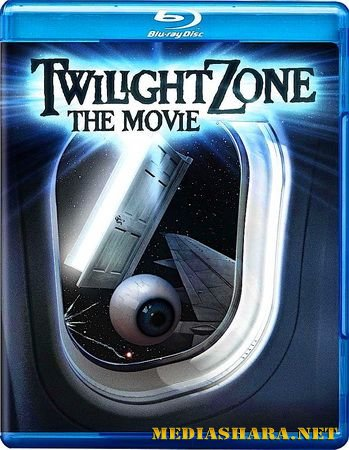 Сумеречная зона / Twilight Zone: The Movie (1983) BDRip