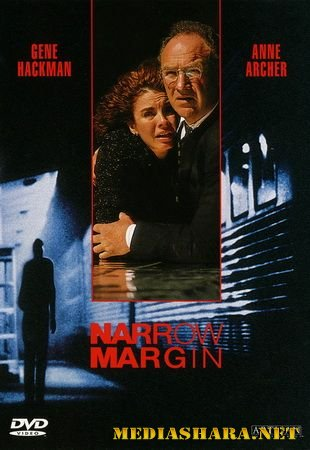 Узкая грань / Narrow Margin (1990) DVDRip