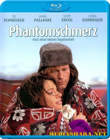 Фантомная боль / Phantomschmerz (2009) BDRip