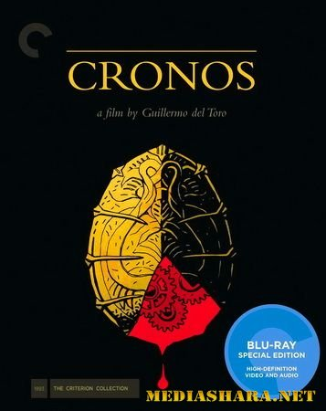 Хронос / Cronos (1993) BDRip