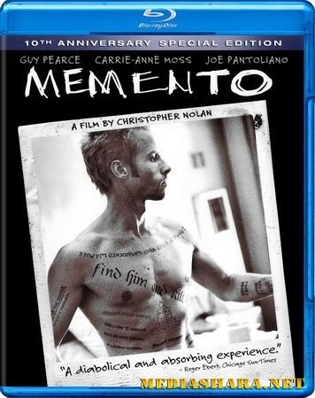 Помни / Memento (2000) BDRip