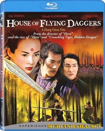 Дом летающих кинжалов / House of Flying Daggers / Shi mian mai fu (2004) BDRip
