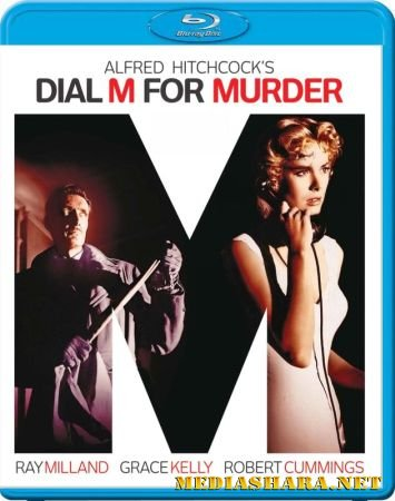 В случае убийства набирайте «М» / Dial M for Murder (1954) BDRip