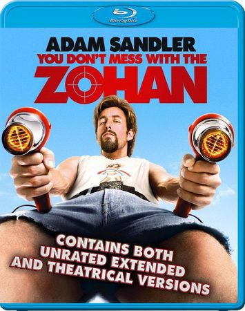 Не шутите с Зоханом! [Расширенная версия] / You Don't Mess with the Zohan [Unrated Cut] (2008) BDRip