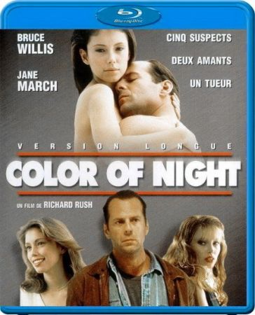 Цвет ночи / Color of Night (1994) BDRip
