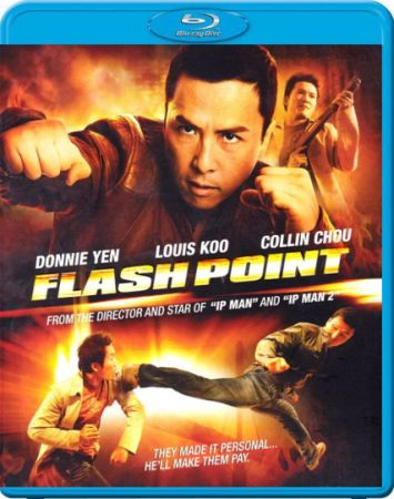 Горячая точка / Flash Point / Dou fo sin (2007) BDRip