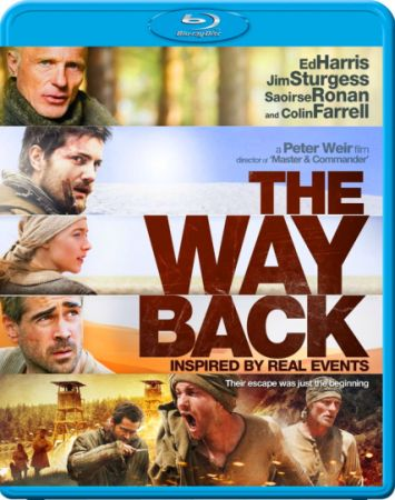 Путь домой / The Way Back (2010) BDRip