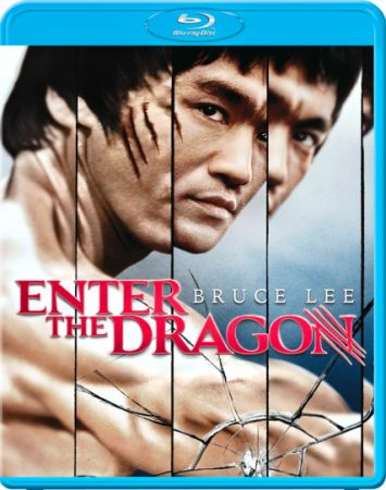 Выход Дракона / Enter the Dragon (1973) BDRip