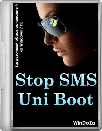 Stop SMS Uni Boot x64 (UEFI) (Win 8.1) v.6.03.03 (2016/RUS/ENG)