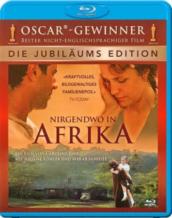 Нигде в Африке / Nowhere in Africa / Nirgendwo in Afrika (2001) BDRip