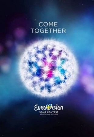 Eurovision Song Contest: Stockholm 2016 (2CD)