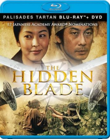 Скрытый клинок / Kakushi ken oni no tsume / The Hidden Blade (2004) BDRip