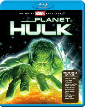 Планета Халка / Planet Hulk (2010) BDRip