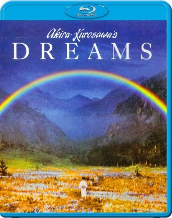 Сны Акиры Куросавы / Dreams (1990) BDRip