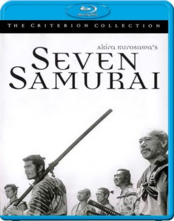 Семь самураев / Shichinin no samurai / Seven Samurai (1954) BDRip