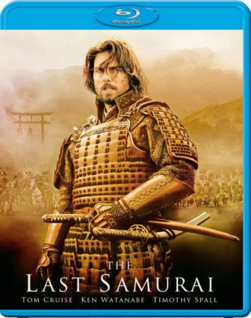 Последний самурай / The Last Samurai (2003) BDRip | BDRip 720p | BDRip 1080p