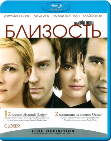 Близость / Closer (2004) BDRip | BDRip-AVC | BDRip 720p | BDRip 1080p